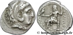 MACÉDOINE - ROYAUME DE MACÉDOINE - PHILIPPE III ARRHIDÉE Hemidrachme