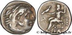MACEDONIA - MACEDONIAN KINGDOM - ANTIGONOS MONOPHTALMOS Drachme