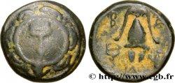 MACEDONIA - KINGDOM OF MACEDONIA - PHILIPP III ARRHIDAEUS Demi-unité