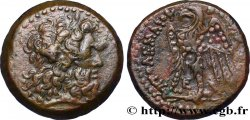 EGYPTUS - PTOLEMAIC KINGDOM - PTOLEMY II PHILADELPHOS Hemichalque