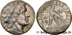 EGYPTUS - PTOLEMAIC KINGDOM - PTOLEMY VIII EUERGETES II Tétradrachme