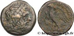 ÄGYPTEN - PTOLEMÄISCHES KÖNIGREICH ÄGYPTEN - PTOLEMAIOS II PHILADELPHOS Dichalque