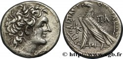 EGYPT - LAGID OR PTOLEMAIC KINGDOM - PTOLEMY XII NEOS DIONYSOS Tétradrachme AU