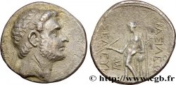 SYRIE - ROYAUME SÉLEUCIDE - SÉLEUCUS II CALLINIKOS Tétradrachme