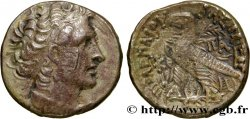 ÄGYPTEN - PTOLEMÄISCHES KÖNIGREICH ÄGYPTEN - PTOLEMAIOS XII NEOS DIONYSOS Tétradrachme
