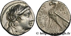 SYRIA - SELEUKID KINGDOM - ANTIOCHUS VII SIDETES Tétradrachme AU