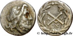 ARKADIA - ACHAEAN LEAGUE - ANTIGONEIA (MANTINEA) Hemidrachme