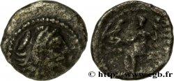 MACEDONIA - MACEDONIAN KINGDOM - ALEXANDER III THE GREAT Obole