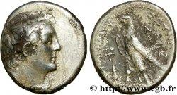 EGYPTUS - PTOLEMAIC KINGDOM - PTOLEMY II PHILADELPHOS Tétradrachme