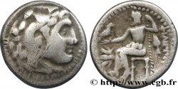 MACÉDOINE - ROYAUME DE MACÉDOINE - PHILIPPE III ARRHIDÉE Drachme