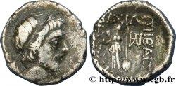 CAPPADOCE - ROYAUME DE CAPPADOCE - ARIOBARZANES III EUSEBES PHILOROMAIOS Drachme