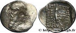 PARTHIE - ROYAUME PARTHE - MITHRIDATES II Drachme TTB