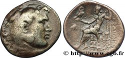 MACEDONIA - MACEDONIAN KINGDOM - ALEXANDER III THE GREAT Tétradrachme
