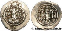 SASSANIAN - SASSANIAN KINGDOM - KAVAD I Drachme