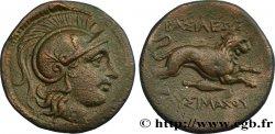 THRACIA - THRACIAN KINGDOM - LYSIMACHOS Unité