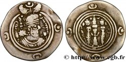 SASANIAN - SASANIAN KINGDOM - KHOSROW II Drachme XF