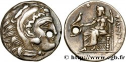 MACEDONIA - MACEDONIAN KINGDOM - PHILIP III ARRHIDAEUS Drachme AU