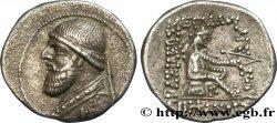 PARTHIA - PARTHIAN KINGDOM - MITHRADATES II Drachme AU