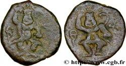 HISPANIA - IBERICO - AEBUSUS (Island Baleares, Ibiza) Bronze aux dieux Bes