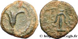 SYRIA - SELEUKID KINGDOM - ANTIOCHOS VII SIDETES Demi-unité