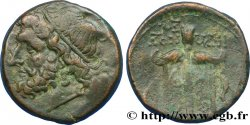 SICILY - SYRACUSE Litra, (MB, Æ 20)
