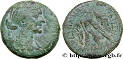 ROYAUME LAGIDE - CLÉOPÂTRE VII ET PTOLÉMÉE XIII Quatre-vingts drachmes BC+