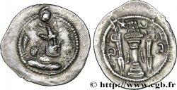 SASANIAN - SASANIAN KINGDOM - PEROZ I Drachme AU