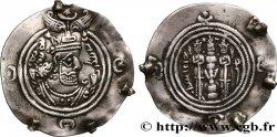 SASSANIAN - SASSANIAN KINGDOM - KHUSRO II Drachme VF