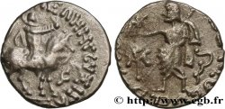 SCYTHIA - INDO-SCYTHIAN KINGDOM - AZES Drachme bilingue XF