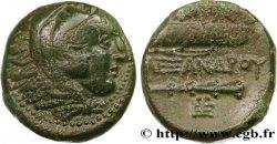 MACEDONIA - MACEDONIAN KINGDOM - ALEXANDER III THE GREAT Unité XF