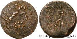 SYRIE - ROYAUME SÉLEUCIDE - DÉMÉTRIUS II NICATOR Tetrachalque T+B