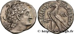 EGYPT - LAGID OR PTOLEMAIC KINGDOM - PTOLEMY X ALEXANDER I AND CLEOPATRA III Tétradrachme