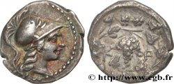 MESSENIA - KORONE Hemidrachme