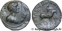 INDO-PARTHIA - INDO-PARTHIAN KINGDOM - UNKNOWN KING Tétradrachme