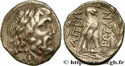 EPIRUS - EPIROTE LEAGUE Drachme