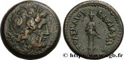 MISIR - LAGID VEYA PTOLEMAİK KRALLIĞI - PTOLEMY III EUERGETES Trihemiobole