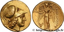 MACEDONIA - MACEDONIAN KINGDOM - ALEXANDER III THE GREAT Statère d or
