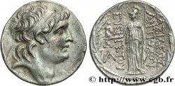 SURİYE - SELEUKİD KRALLIĞI - ANTIOCHUS VII SIDETES Tétradrachme