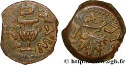 JUDAEA - FIRST REVOLT Prutah