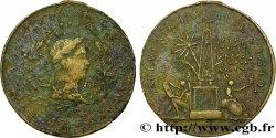 LOUIS-PHILIPPE I Médaille du souvenir napoléonien, à l'obélisque F/VF