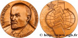 RUSSIA - SOVIET UNION Médaille de Lénine EBC