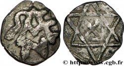 MEROVINGIAN COINS - indeterminate MINT Denier à létoile de David, monogramme R/S AEN
