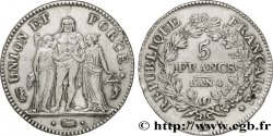 5 francs Union et Force, Union desserré, avec glands intérieurs et gland extérieur 1796 Paris F.291/1 XF48