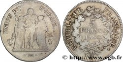 5 francs Union et Force, Union serré, avec glands intérieurs et gland extérieur 1800 Perpignan F.288/57 F  25