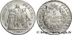 5 francs Union et Force, Union serré, avec glands intérieurs et gland extérieur 1800 Paris F.288/43 TTB48