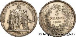 5 francs Hercule, IIe République 1848 Paris F.326/1 SUP60