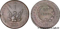 GRECIA 20 Lepta Phoenix 1831  MBC