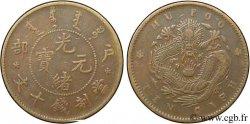 CHINA 10 Cash Empire empereur Kuang Hsü, dragon 1903-1905 Tientsin XF