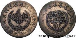 TURKEY 2,5 Kurush au nom de Mahmud II AH1223 / an 26 1833 Constantinople F