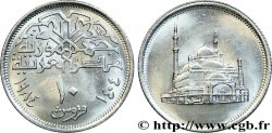 EGYPT 10 Piastres Mosque Mohamed Ali du Caire AH 1404 1984